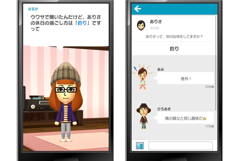 Nintendo to Launch First Ever Dedicated Mobile App Offering