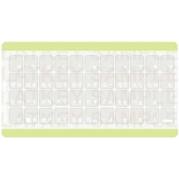 Latkeys Keyboard Stickers - Chinese - White
