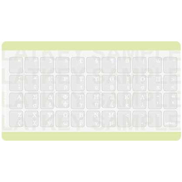 Latkeys Keyboard Stickers - Greek - White