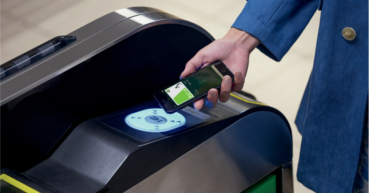 Apple to Expand Apple Pay to Japanese Public Transit Systems