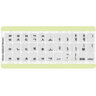 Latkeys Keyboard Stickers - Korean Black