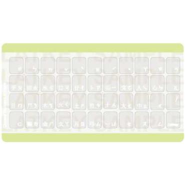 Latkeys Keyboard Stickers - Chinese - White