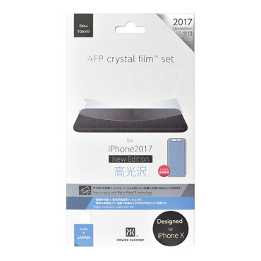 Power Support AFP Crystal Film (TM) for  iPhone X | XS